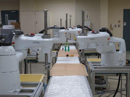 demonstration room